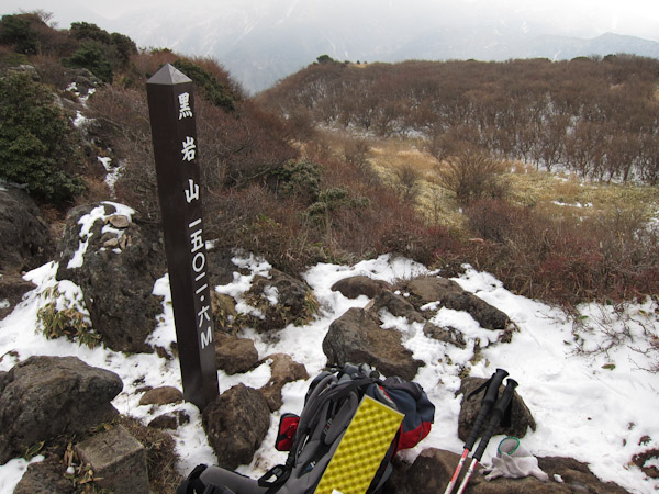 黒岩山の山頂